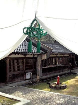 Eiheiji, Fukui