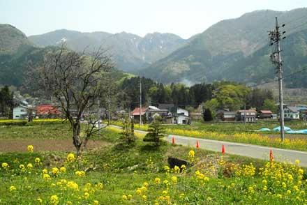 Mizuho, Iiyama, Nagano