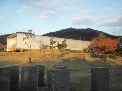 KIRISHIMA OPEN-AIR MUSEUM
