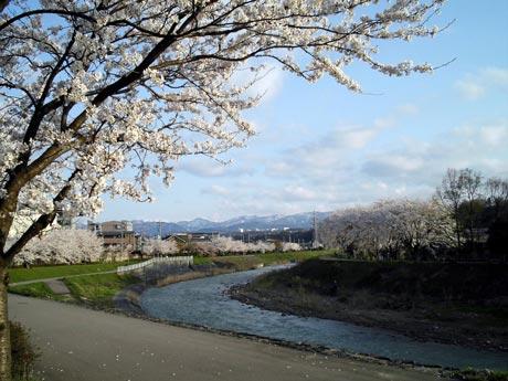 Morinosato, Kanazawa