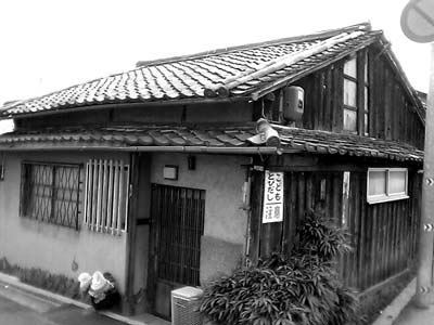 An Old House in Nara