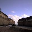 Lock ard Gorge