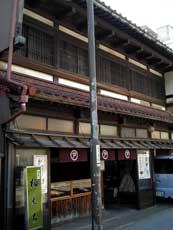 Tomizuya