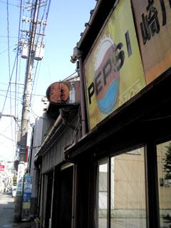 kikuramachi