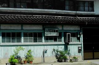nakagawaiin
